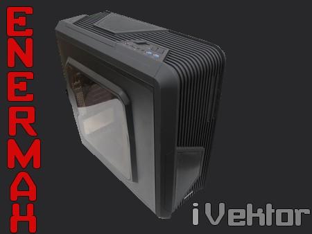enermax_iVektor_000