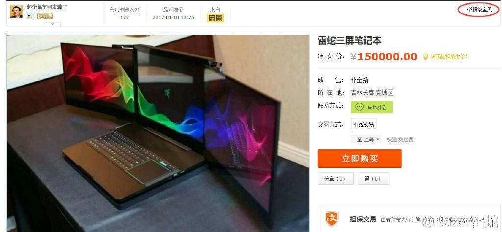 stolen-razer-valerie-laptops