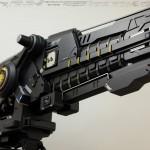 ROG Carabine (13) (Large)