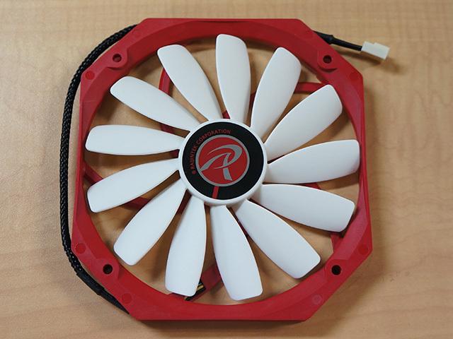 Un ventilateur slim de 14cm
