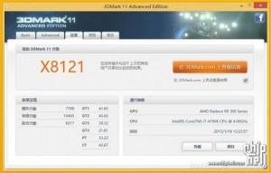 AMD-Radeon-R9-300-Chiphell