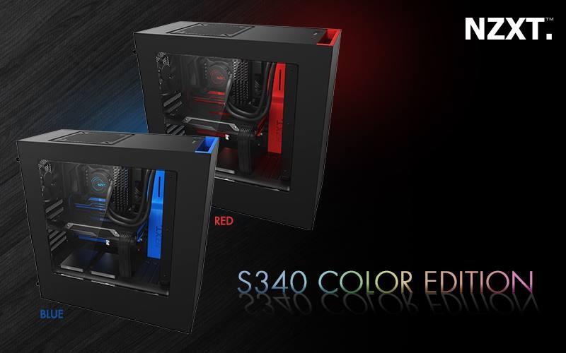 Des nouvelles couleurs pour le NZXT S340