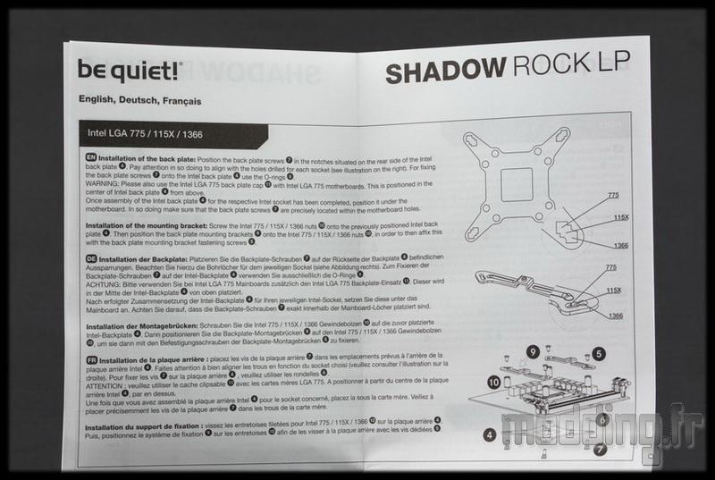 Shadow Rock LP 47