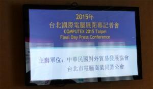 computex_2015_intro