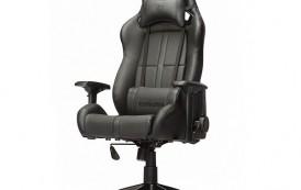 Une nouvelle marque propose des sièges pour gamers, VERTAGEAR