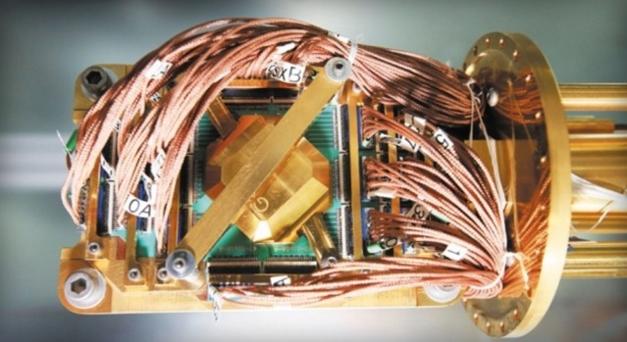 L'ordinateur quantique est bientôt là
