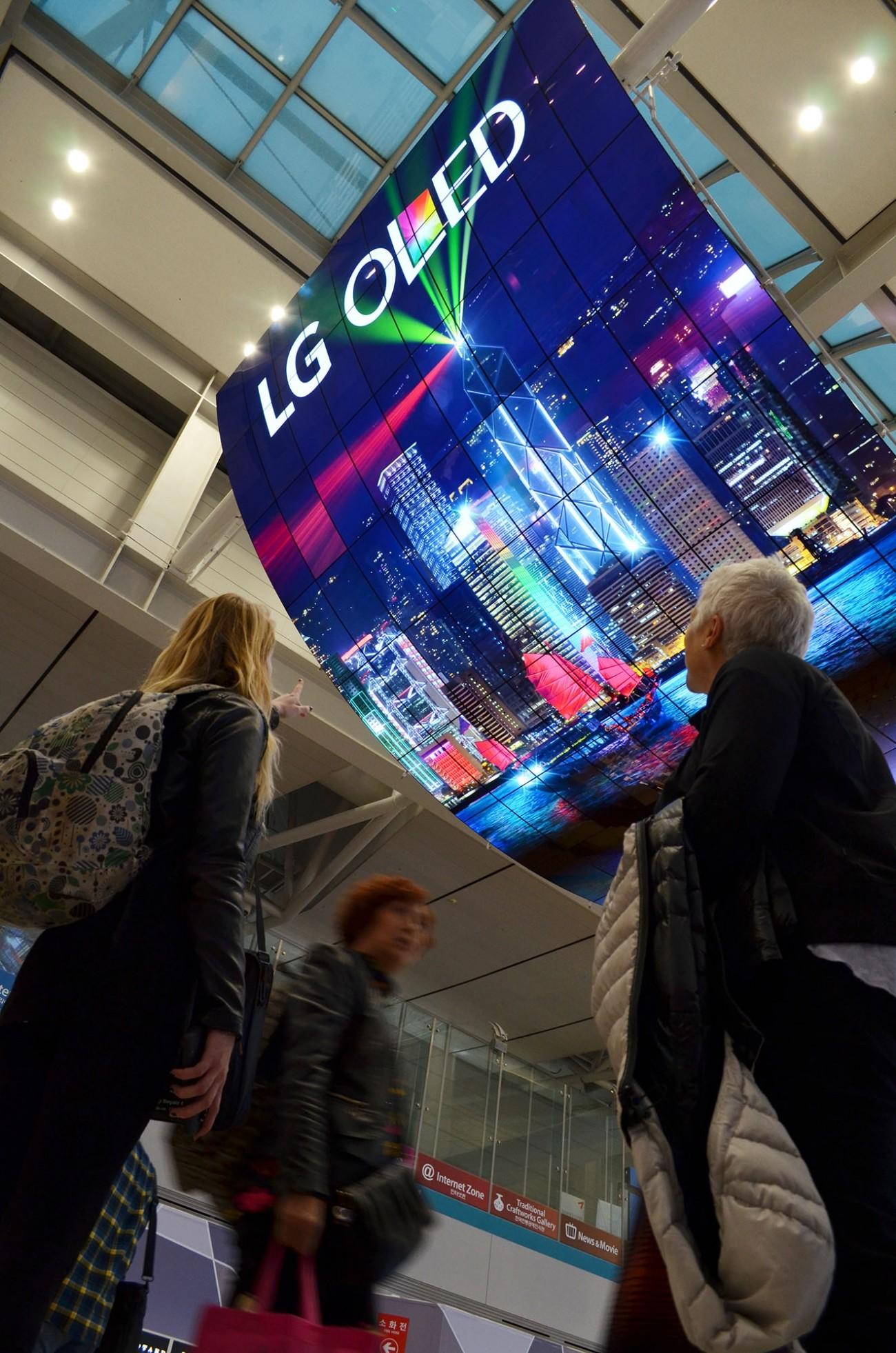 LG tease le plus grand écran OLED au monde