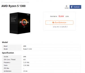 AMD-Ryzen-5-1300