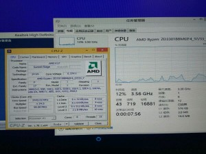 AMD-Ryzen-5-1600X-Processor