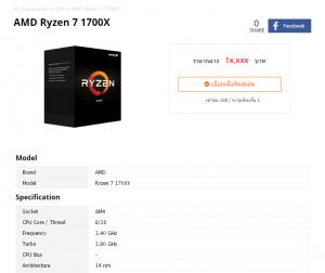 AMD-Ryzen-7-1700X