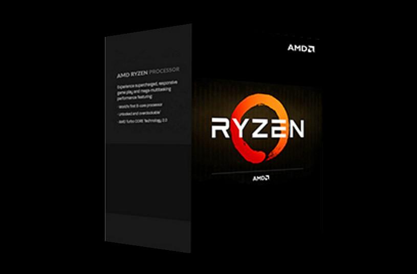 Ryzen en bundle avec un Corsair Hydro H100i ?