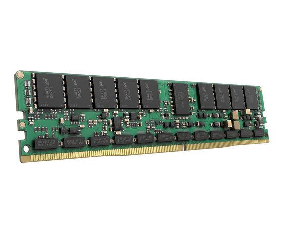 La DDR5 en approche...