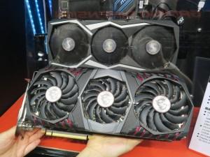 MSI-GTX-1080-Ti-GAMING-X-TRIO-3-1000x750
