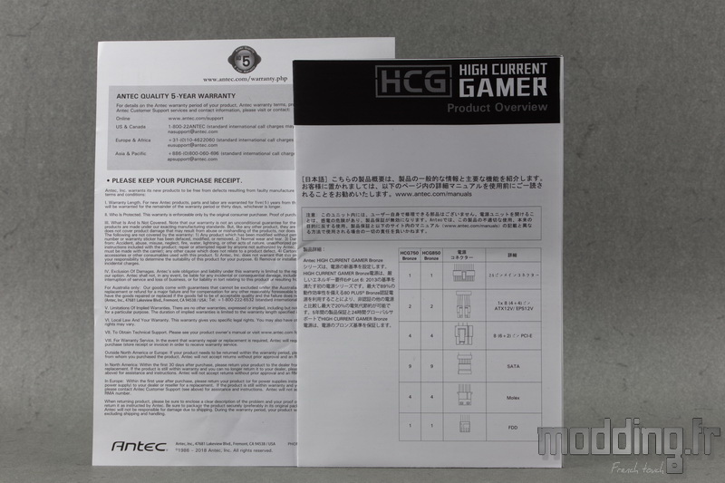 HCG Bronze 07