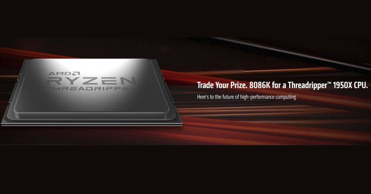 AMD taquine Intel sur son propre concours...