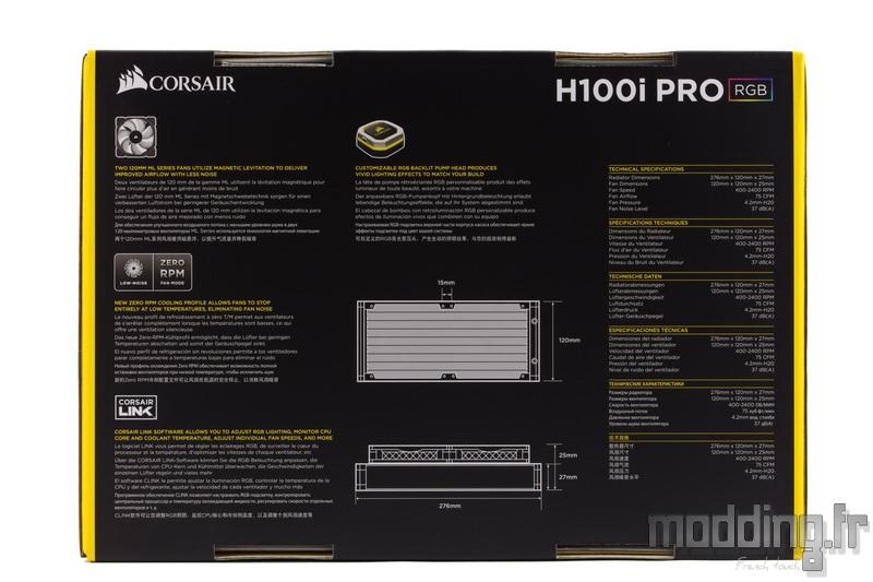 H100i Pro RGB 02