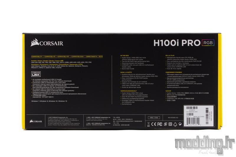 H100i Pro RGB 04