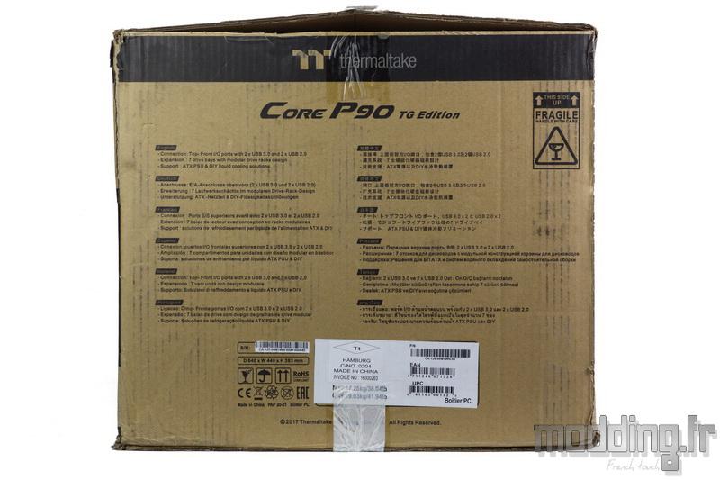 Core P90 04