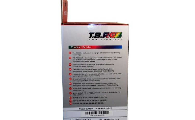 Enermax TB RGB 12 (34)