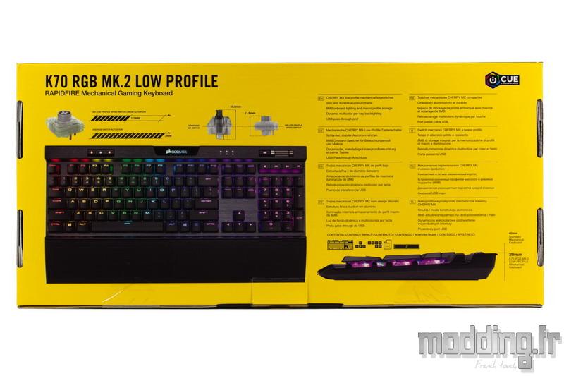 K70 MK2 Low Profil 02