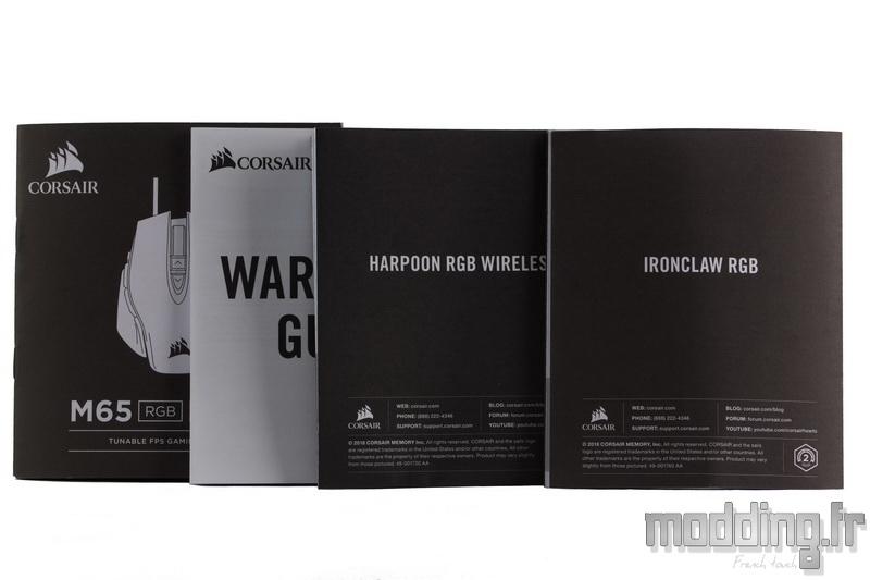 M65 Harpoon IronClaw 105