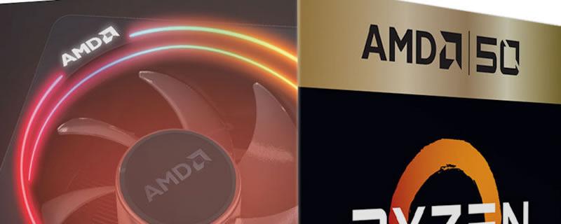 L'AMD Ryzen 7 2700X, édition du 50e anniversaire est un Ryzen 7 2700X signé par Lisa Su
