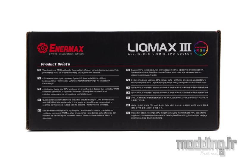 LiqMax III 03