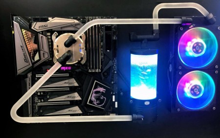 watercooling vortex cooler master