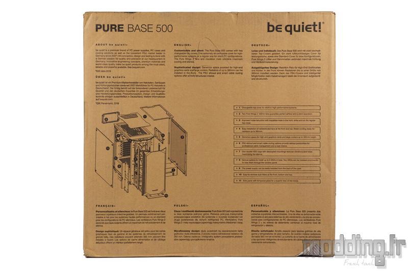 Pure Base 500 02