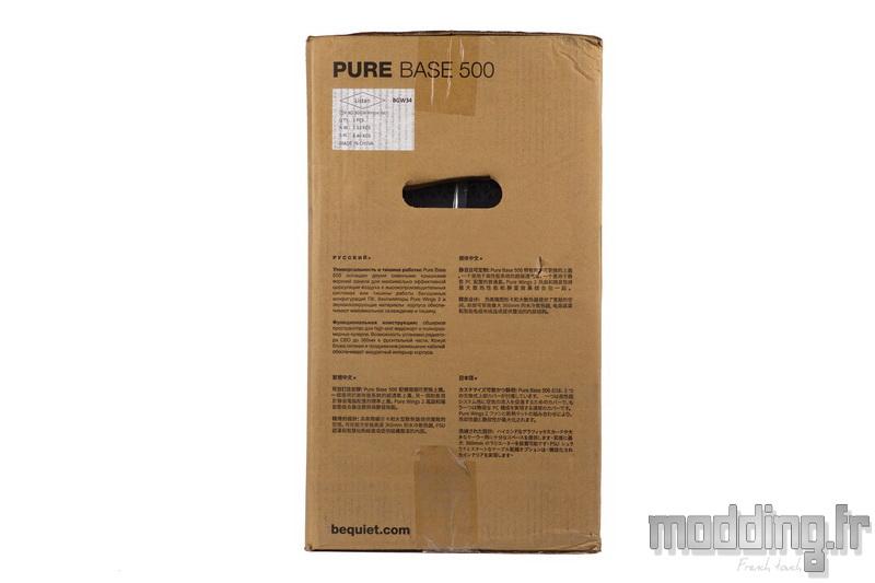 Pure Base 500 03