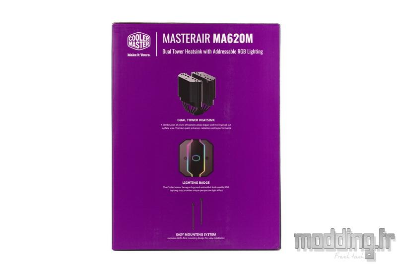 MasterAir MA620M 04