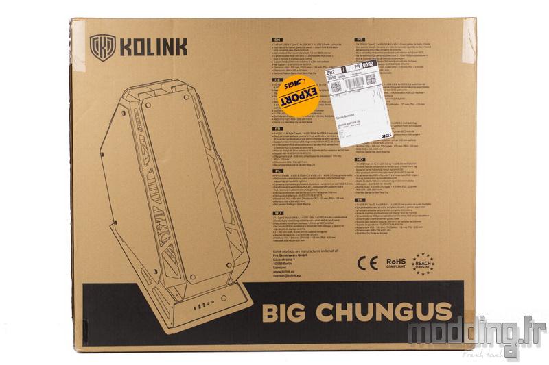 Big Chungus 01