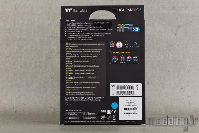 ToughRam RGB 02