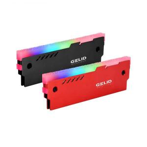 lumen-ram-cooling-kit-600x600