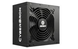 ENERMAX lance une nouvelle gamme d'alimentations CYBERBRON