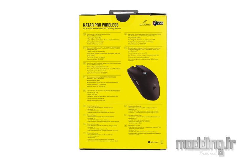 Katar Pro Wireless 02