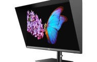 MSI lance des écrans pour les pro