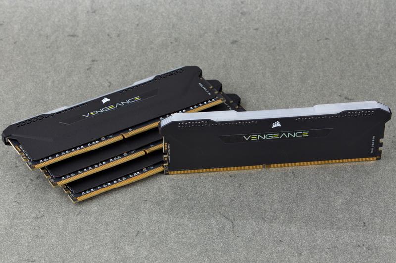 Vengeance RGB Pro SL Intro
