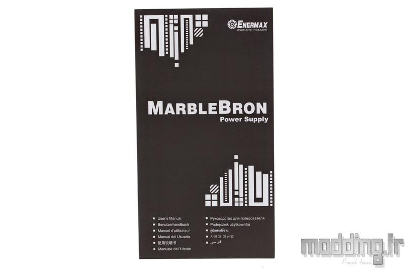 MarbleBron 05