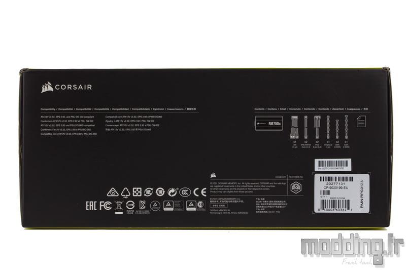 RM750x 06
