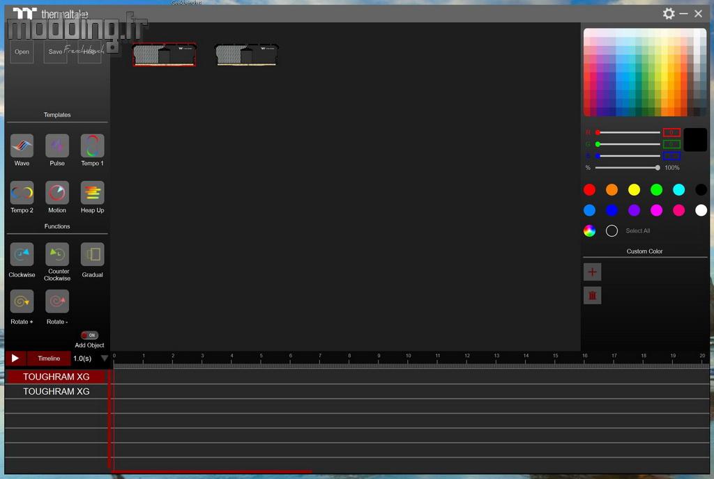 ToughRam XG Log Neon 02