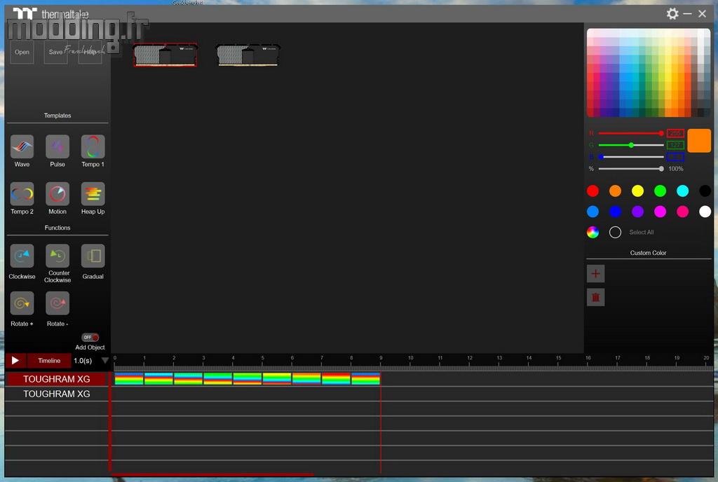 ToughRam XG Log Neon 04